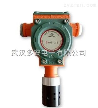 武汉燃气泄漏报警装置、燃气泄漏报警系统、可燃性气体探测器供应
