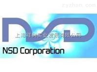 温暖一冬上海祥树报价 NSD传感器VLS-256PW128B+NCV-2