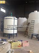 开发定制耐腐蚀染料桶1吨装油桶搅拌桶