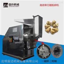 昆明高效率萬能粉碎機,廣西小型中藥材打粉機