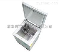 中科美菱-40℃顶开门低温冰箱