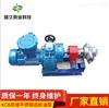 KCB系列齿轮油泵