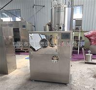 BG-10 全自动高效薄膜包衣机糖衣机高效滚筒包衣机片剂包衣机