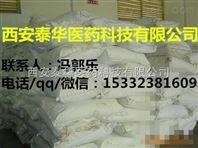 药用级硬脂酸钙|厂家直销|全套资质|质量过硬