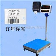 标签打印电子秤/100公斤打印标签粘贴台式秤