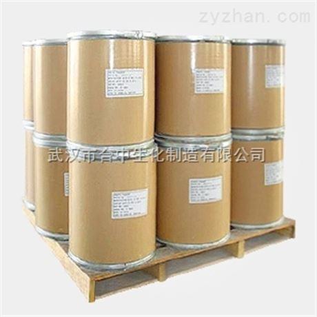 氯唑沙宗辅料生产企业Chlorzoxazone