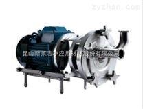 KL系列衛生級自吸泵