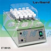 批发RD125(COD消解反应器)具有防过热系统保护