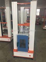 北京北广精仪厂家直供万能拉力试验机