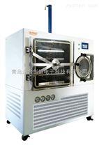 中試型冷凍干燥機