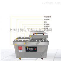 不锈钢全自动双室粉体真空包装机