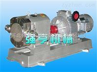 河北强亨不锈钢转子泵结构简单应用广泛