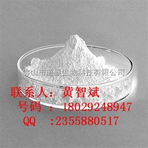 氯丙那林6933-90-0生厂商