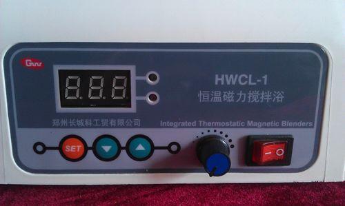 集热式磁力搅拌器控制面板