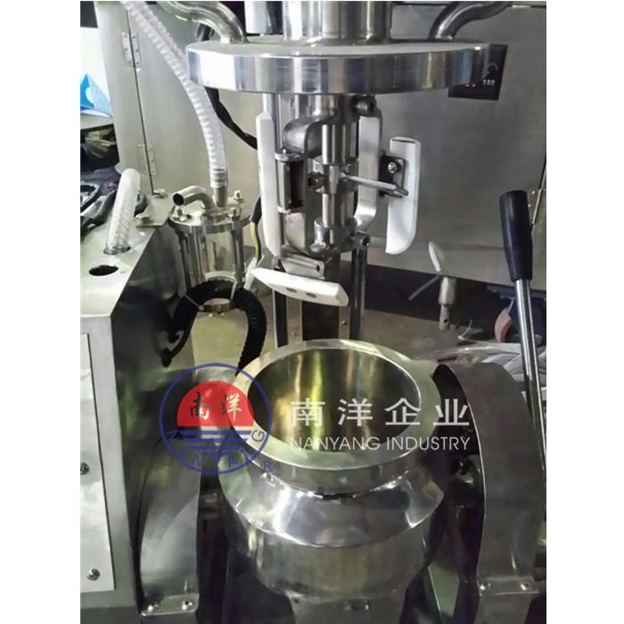 1-3l-实验室用真空乳化搅拌机