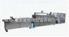 SG型口服液灌装生产线