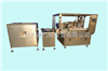 江苏SGDYX-2眼药水灌装生产线