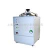 YX-280-I台式蒸汽灭菌器/Z高121℃台式蒸汽灭菌器
