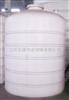 10立方塑料PE储罐