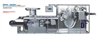 DPH-260H辊板式泡罩包装机