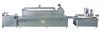 SGKGZ-12口服液生产联动线