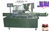 YFM-6L农药自动灌装旋盖机 灌装线体 液体灌装机