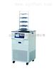 FD-2C普通加热型带挂瓶/北京博医康冷冻干燥机
