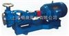 化工离心泵|单级单吸悬臂式耐腐蚀离心泵
