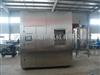 HSXH-G型铝塑组合盖清洗机超声波洗盖机