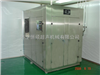 HSXH-G型7ml-50ml口服液瓶盖铝盖清洗机