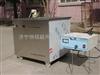 超声波清洗机分体式超声波清洗设备