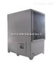 杭州CFZ-7D/N耐高温除湿机