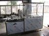 HSXP系列西林瓶洗瓶机超声波洗瓶机