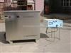 超声波清洗机超声波清洗机哪的便宜