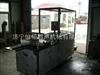 HSXP系列7ml西林瓶洗瓶机