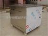 hscx系列专业销售超声波清洗设备