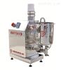 瑞士KINEMATICA在线式超高速剪切乳化机