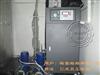 3~720kw常压电热水锅炉
