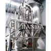 中藥浸膏專用幹燥機、中藥浸膏幹燥設備