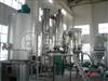 染料中間體幹燥機、染料中間體幹燥設備