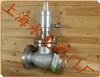 氨專用閥氨氣切斷閥