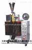 HY190板蓝根冲剂高速颗粒包装机