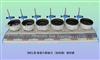 ZNCL-DL型多联数显磁力搅拌器(加热锅)