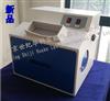 暗箱式紫外分析仪ZF-13