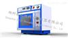 MCR-3EA微波化学反应器MCR-3EA