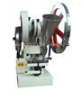 小型电动单冲压片机价格