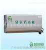 梅州壁挂式空气灭菌器