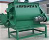供应泰达 国内大品牌 专业生产 大中小型干粉砂浆搅拌机