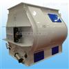供应洛达饲料设备 双轴浆叶高效混合机