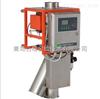 P700-150粉末金属检测机